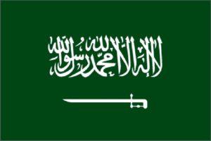 Mengenal Arab Saudi: Negara Kelahiran Nabi Muhammad SAW, Penjaga Kota Suci Makkah dan Madinah