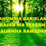 Gambar Kata-kata Bulan Rajab Terbaru 2018 1439H: Semoga Kita Diberkahi di Bulan Ini hingga Syaban dan Disampaikan Pada Ramadhan