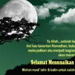 Kata Selamat Puasa 2017, Kalimat Ucapan Ramadhan 1438 H