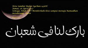 Kata-kata Mutiara Menyambut Bulan Sya'ban: Ucapan dan Untaian Kalimat Islami Penggugah Iman