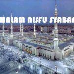Gambar Kata-kata Mutiara Nisfu Syaban: Ya Alloh Doaku Hanya UntukMu