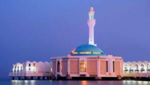 Jadwal Imsakiyah Kota Pekalongan Ramadhan 2018 Puasa 1439 H