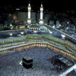 Jadwal Imsakiyah Ramadhan Kabupaten Temanggung 2018 Puasa 1439 H