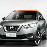 Spesifikasi dan Harga Nissan Kicks Terbaru