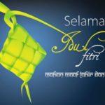 GAMBAR UCAPAN MINTA MAAF LEBARAN 2017, Kata Bijak Hari Raya Lebaran Idul Fitri 1438 H