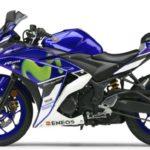Harga Yamaha R25 Movistar Terbaru Januari 2020, Spesifikasi Mesin Tipe 4 Langkah 8 Valve DOHC 250 Cc