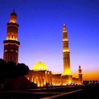 Kata-kata Mutiara Akhir Ramadhan Doa dan Kalimat Bijak Islami Penuh Makna yang Indah