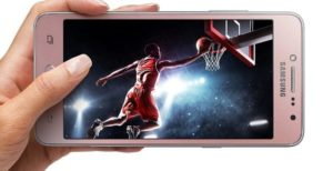 Harga Samsung Galaxy J2 Prime Terbaru Juni 2018, Spesifikasi RAM 1.5GB Layar Lebar 5 Inci