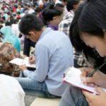 Pengumuman Kelulusan PT KAI Hasil Seleksi Administrasi Rekrut Eksternal Tingkat SLTA Tahun 2017 DAOP 1 Jakarta