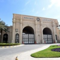 Penjara Ritz Carlton di Riyadh Arab Saudi Tersandung Kasus Korupsi