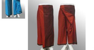 Harga Sarung Celana Terbaru